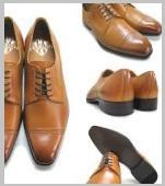 キャメル革靴