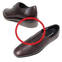 メンズ革靴茶色4