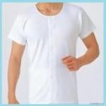 ワイシャツの脇汗を予防する、お薦めの肌着とメーカーはこれ!